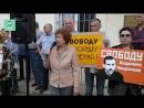 Русские в Латвии не вши в Риге проходит пикет в защиту политзаключенных