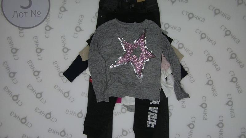 New CHILDREN MIX AUTUMN WINTER 3*,сток одежда оптом