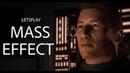LetsPlay Mass Effect - Масс Эффект - 2