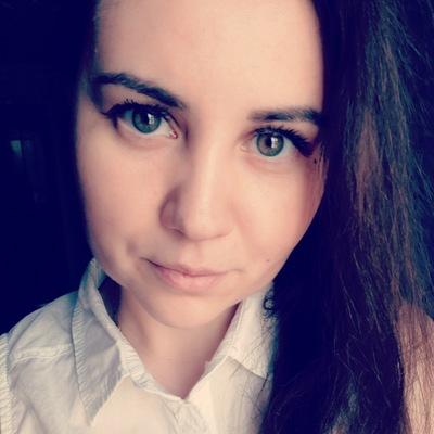 Регина Абдрафикова