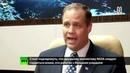Глава NASA расплакался выражая благодарность Роскосмосу за спасение экипажа Союза