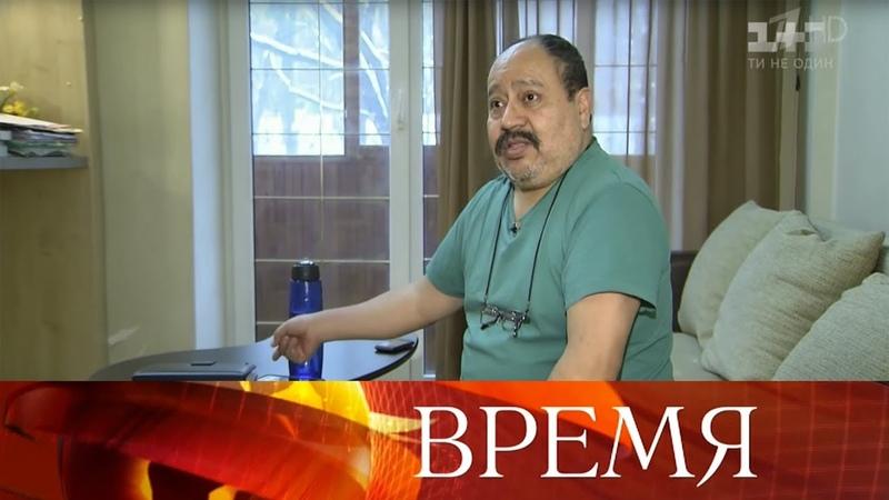 Сделать добровольный взнос на войну в Донбассе или тосковать вдали от жены дилемма для мексиканца.