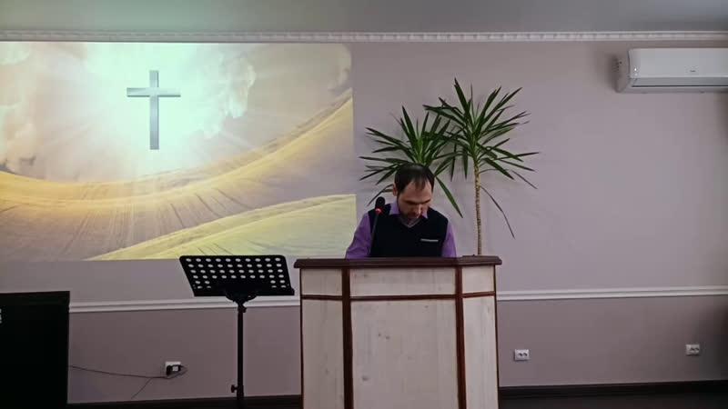 Проповедует Никишин А.О.