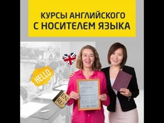 Открыт набор на курсы английского языка для взрослых и школьников в I Speak English🤩