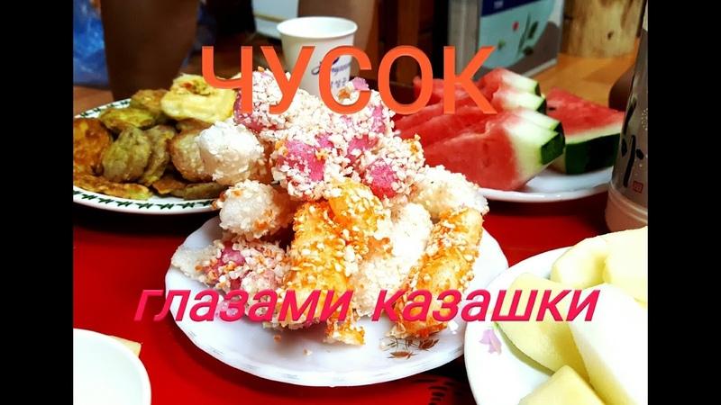 Корейский праздник Чусок глазами казашки