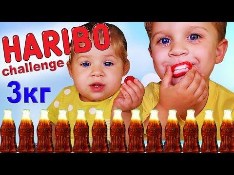 ✿ ЧЕЛЛЕНДЖ КОНФЕТЫ Скитлс Харибо Тролли Желейные Мишки Challenge Candy Haribo Gummy Bear Unboxing