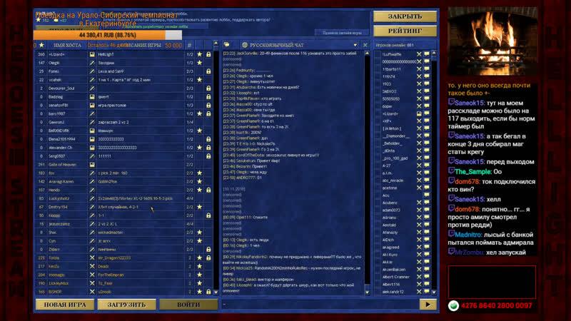 Continue: HotA, Tourney Hard choise vs Lizzard bo3(1-1) Nostalgia, Flux vs Castle