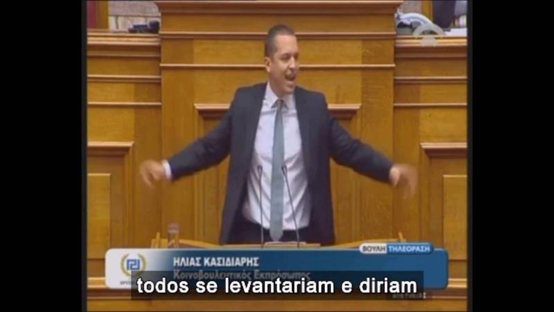 Discurso do líder da Aurora Dourada contra a imigração ilegal - Parlamento grego