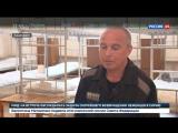 Экс-мэр Агиделя освоил в тюрьме новую профессию
