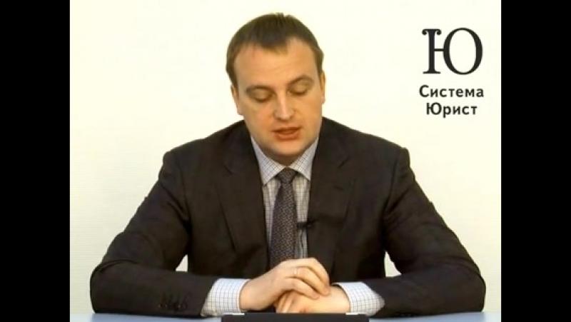 Риски при заключении договора подряда (18.12.2012)
