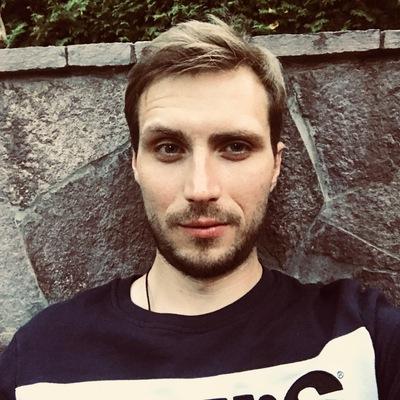 Макс Соколов