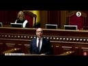Парубій підписав закон про українську мову: нардепи відхилили всі контрпостанови