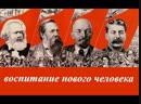 Ekonomicheskaya model stalina 1w854h480