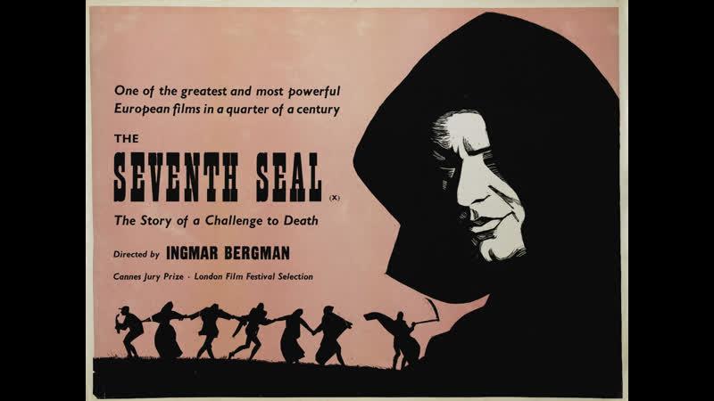 Седьмая печать\Det sjunde inseglet\The Seventh Seal (Швеция, 1957)
