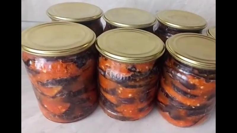 Баклажаны по-грузински - заготовки в зиму