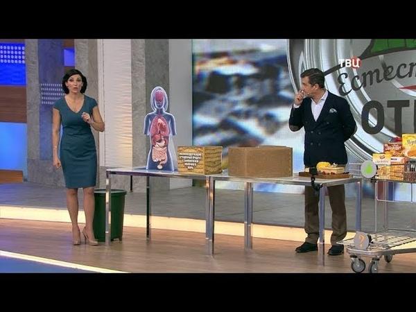 Торт Медовик в коробке Естественный отбор