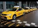 У водителей НЕТ ЗАКАЗОВ Сбой в Яндекс Такси