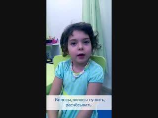 Пациентка Настя рассказывает, чему научилась на реабилитации