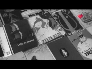Тайны кино (Алые паруса) / 2018