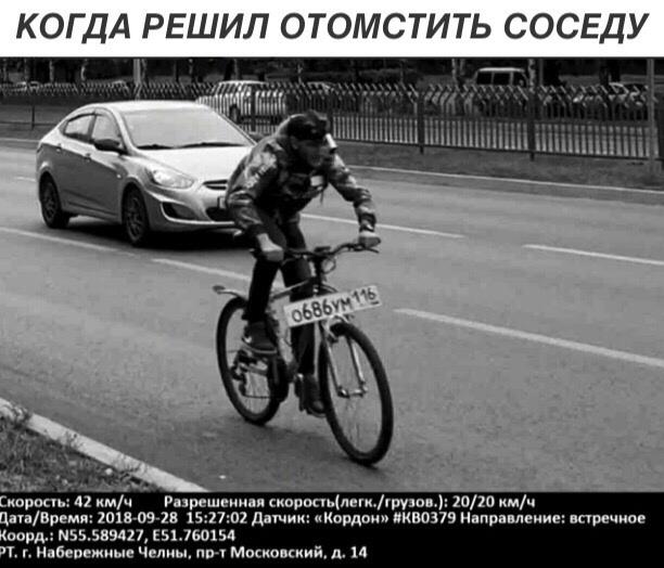 pp.userapi.com/c849224/v849224889/90f62/O146DnPOMzc.jpg