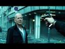 Крепкий орешек- Хороший день, чтобы умереть (2013) - Трейлер 2 (дубл.)
