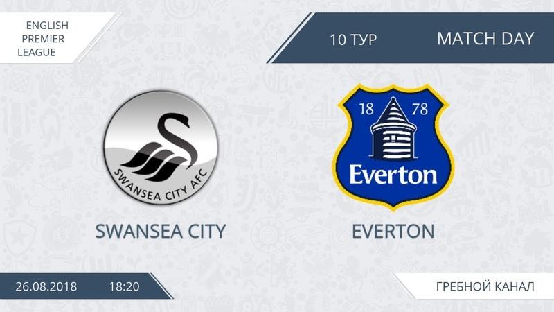 Swansea City 14 Everton, 10 тур (Англия)