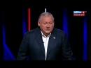 На какое будущее нацелил Украину Порошенко Воскресный вечер с Владимиром Соловьевым