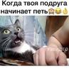 """Женский видео журнал 📒 on Instagram Ты знаешь кого отметить😁👇 С новым годом 🎄⛄ 💎Подпишись @womvids💎 Ставь❤️"""""""