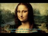Unheilig - Mona Lisa (С переводом)