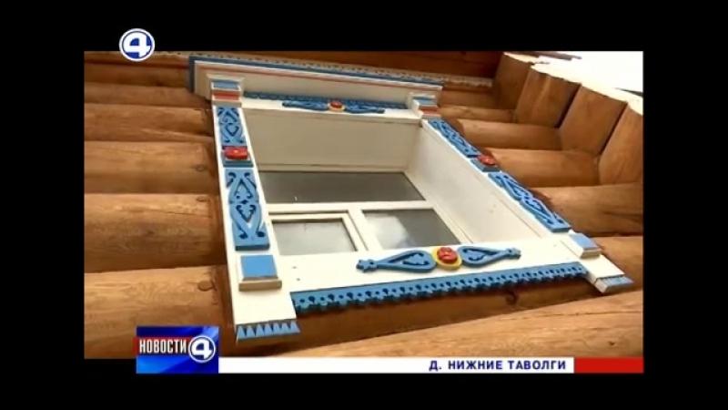 Музей домовой резьбы в Сербишино