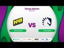Natus Vincere vs Team Liquid MegaFon Winter Clash bo5 game 1 Maelsorm NS