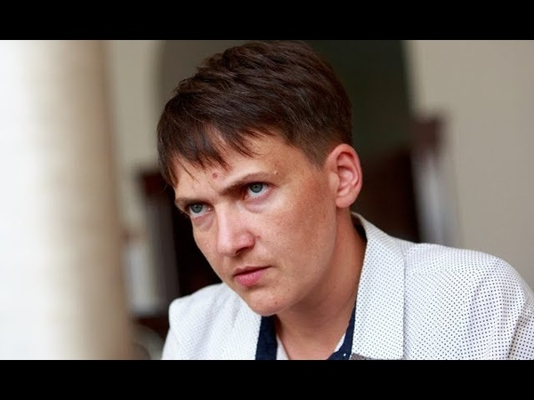 Савченко відважилася на серйозний крок готує позов до Європейського суду