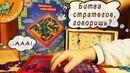 Настольная игра Блокус из Fix Price. Игра для детей и взрослых.
