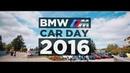 BMW M-Car Day 2016
