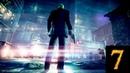 Hitman 2 Absolution прохождение 7