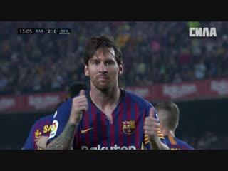 «Барселона» - «Севилья». Гол Лионеля Месси