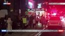 В Нью Йорке протестуют против высылки турецких учителей из Молдовы