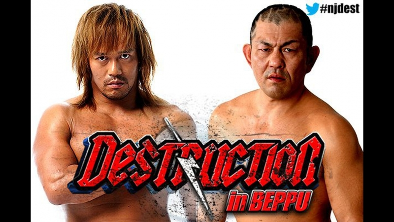 NJPW Destruction 2018 In Beppu (2018.09.17)
