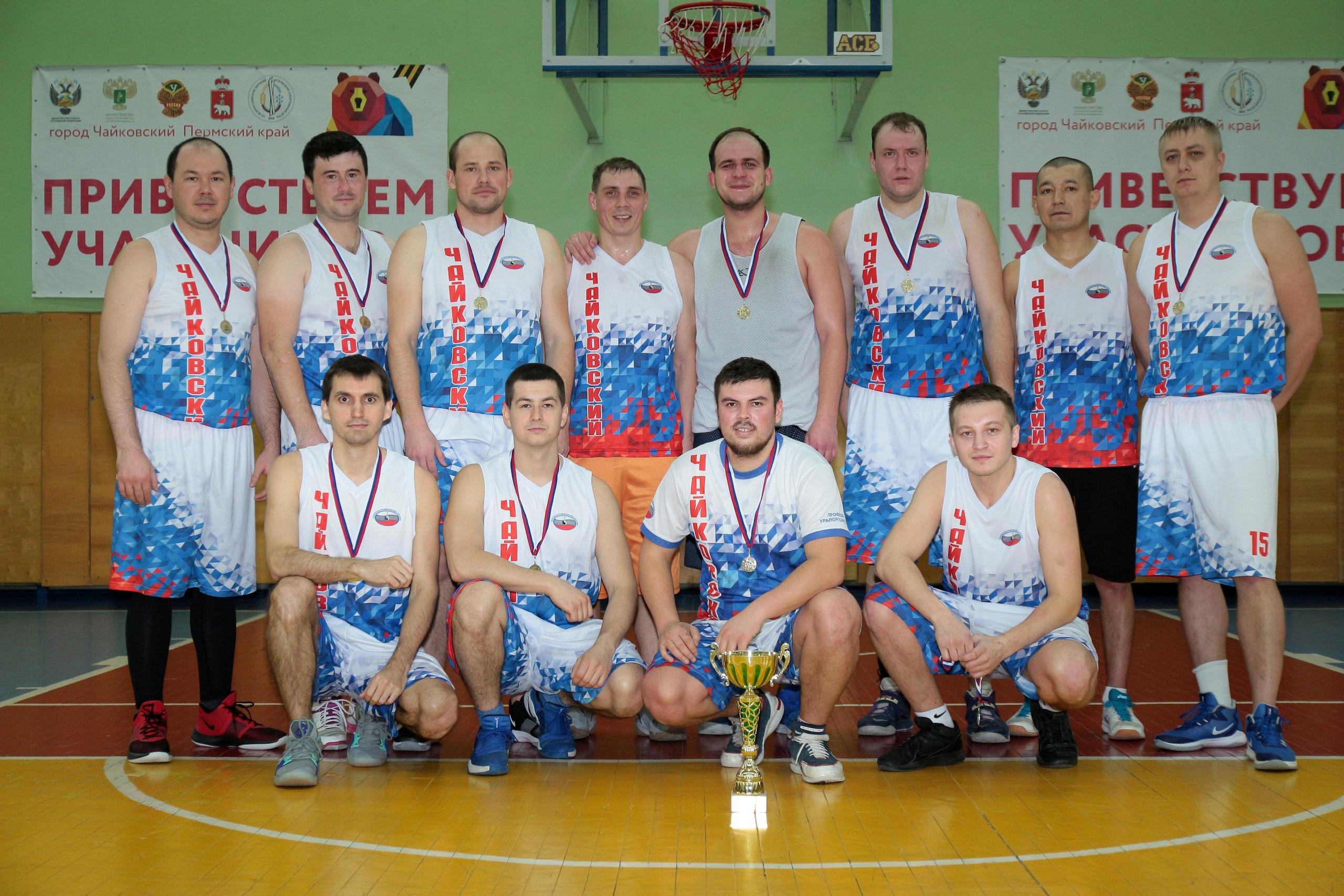 Кубок города по баскетболу, чайковский район, 2018 год