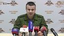 Киев решил испытывать новую ракету Корсар на живых мишенях в ДНР