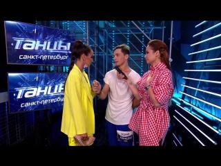 Ольга Бузова переманивает участника в своё шоу
