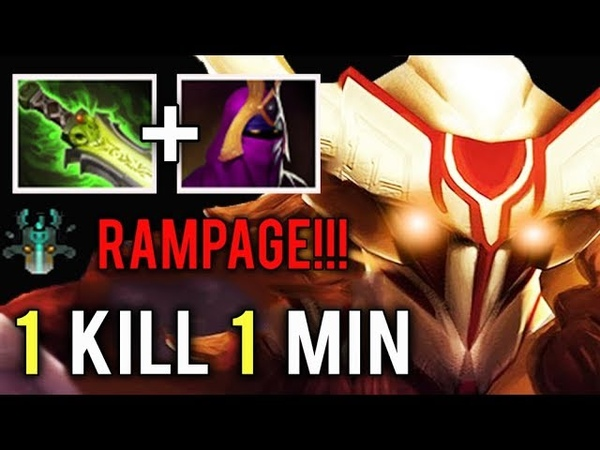 1 KILL 1 MIN RAMPAGE Shotgun Veil Juggernaut vs Disable Team Make Enemy Rage Quit Gameplay Dota 2