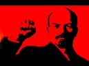 Гоблин - Про Ленина как немецкого шпиона