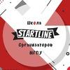 Школа Организаторов МГПУ «STARTLINE»