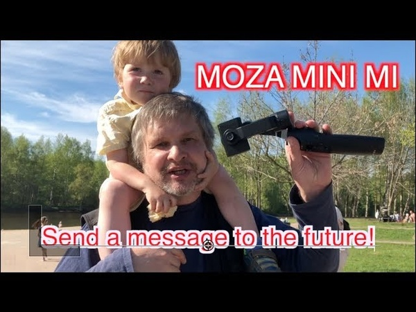 Moza Mini Mi How to use 3 axis gimbal for home video