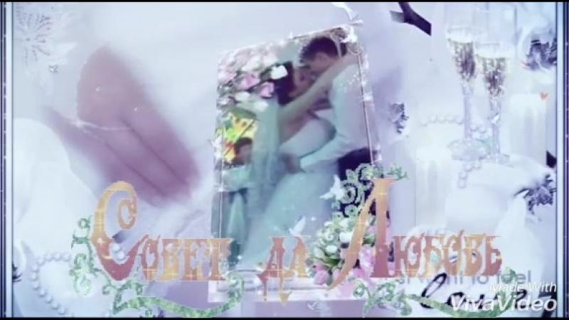 свадьба аленки