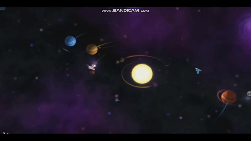 найти планету Земля