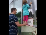Зоопарк г. Ярославль