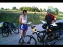 Велопутешествия команды «Box 131»
