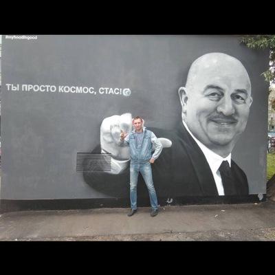Игорь Ульянов